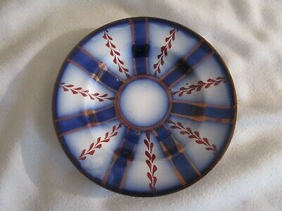 Antique Gaudy Welsh Wagon Wheel Pattern Small Saucer Plate # 78