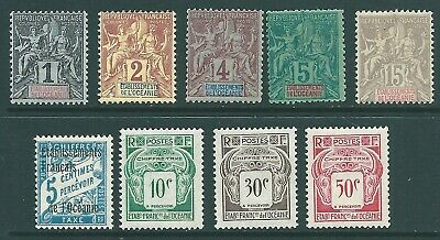 OCEANIC SETTLEMENTS mint stamp collection 1892 onwards