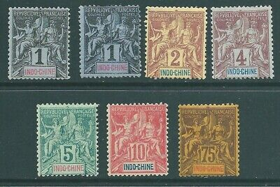 INDO-CHINA mint stamp collection 1892 onwards