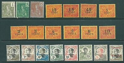INDO-CHINA mint stamp collection 1904 onwards