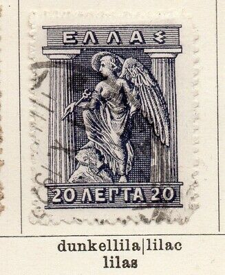 Greece 1911 Early Issue Fine Used 20l. NW-06630