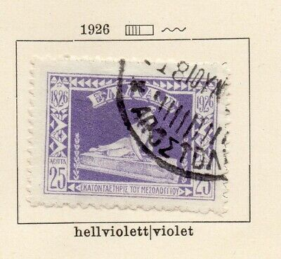 Greece 1926 Early Issue Fine Used 25l. NW-06689