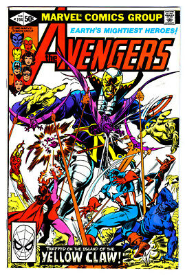 THE AVENGERS #204  in VF a 1981 MARVEL comic w/ CAPTAIN AMERICA