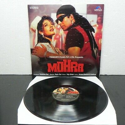 DON / ZANJEER Vinyl LP Record Two Hindi Films Sound track Bollywood