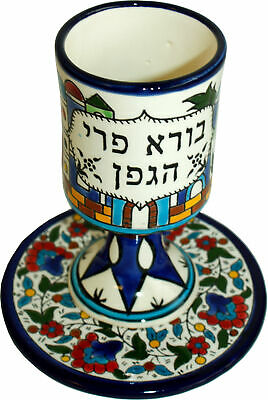Miriam Seder Kiddush Ceramic Passover Cup or goblet and plate 6 Inches