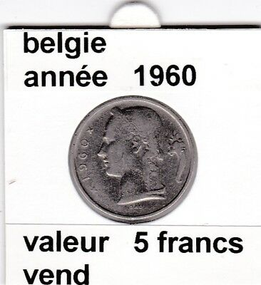 FB )pieces de baudouin  5 francs 1960  belgie