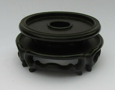 Good Quality Chinese Dark Hardwood Vase Stand With Pierced Lower Section