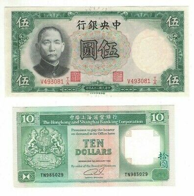 China & Hong Kong 6 notes, 1936 5 Yuan UNC and fresh, 4 EF to UNC