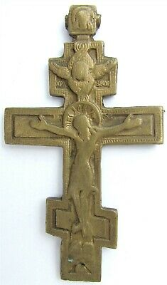 RUSSIAN ORTHODOX BRONZE NECK ICON CROSS 19th century ANTIQUE
