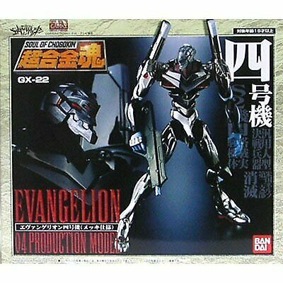 Soul of Chogokin GX-22 Evangelion Unit 04 Figure Bandai Japan