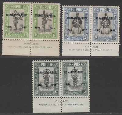 Papua 1935 KGV Silver Jubilee Overprint Pairs w Accent Flaw Variety Mint cat£250