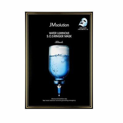 JMsolution Water Luminous S.O.S. Ringer Mask 10pcs/box Moisturizing Sheet Mask