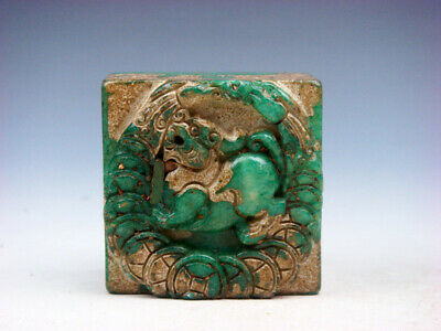 Old Nephrite Jade Stone Carved Seal Paperweight Monster Pi-Xiu & Coins #07201905