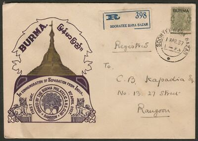 Burma 1937 KGV 4a on Philatelic Club First Day Cover SOORTEE BARA BAZAR