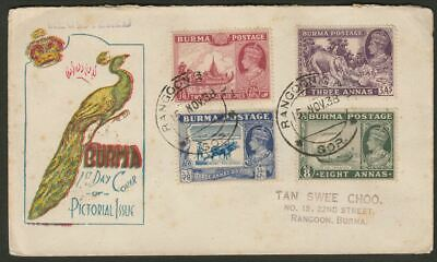 Burma 1938 KGVI 2a 3a 3a6p and 8a on Peacock Illustrated First Day Cover Rangoon