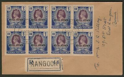 Burma 1945 KGVI MILY ADMIN 1r Blocks of 4 Used on Registered Rangoon Cover SG47