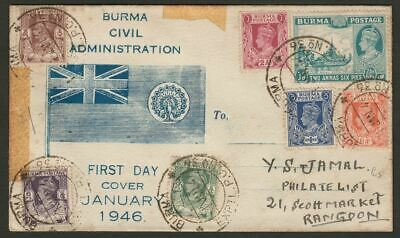 Burma 1946 KGVI Set to 2a6p Used on First Day Cover Exptl PO No 36 Rangoon