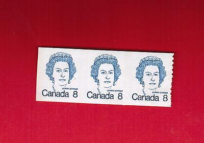 1974 CANADA  STAMPS # 604i  ** VFNH  ERROR IMPERFORATE STRIP OF 3 ELIZABETH II