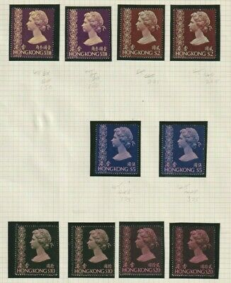 Hong Kong, specialised MNH Annigoni defins to high value (X9)