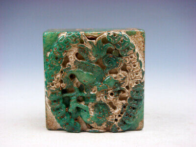 Old Nephrite Jade Stone Carved Seal Paperweight Dragon & Ancient Coins #07221903