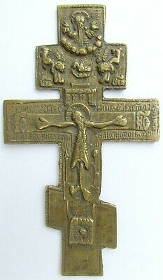 RUSSIAN ORTHODOX BRONZE ICON CROSS 19th century ANTIQUE