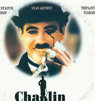 CHAPLIN Robert Downey Dan Aykroyd Geraldine Chaplin Anthony Hopkins R2 DVD