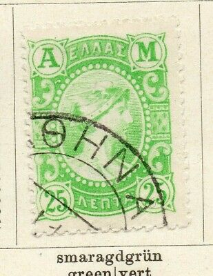 Greece 1902 Early Issue Fine Used 25l. NW-07033