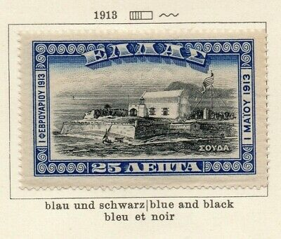 Greece 1913-15 Early Issue Fine Mint Hinged 25l. NW-07056