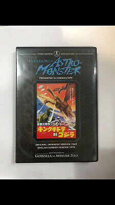 "INVASION OF ASTRO MONSTER: DVD ""Godzilla vs. Monster Zero"""
