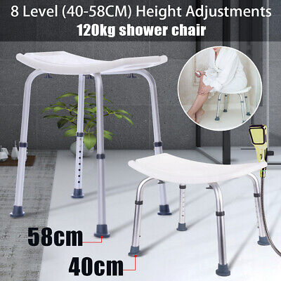 Aluminium Shower Seat Chair Adjustable Medical Safety Bath Bench Aid Stool Care