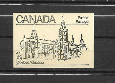 pk45369:Stamps-Canada #BK82 Stylized Maple Leaf Booklet - Quebec Cover