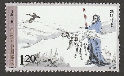 China 2014-9 Swan Goose Carries Message Joint Taiwan stamp MNH