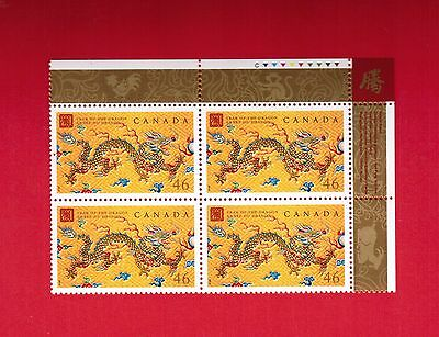 2000  Pb  Ur   # 1836 **  Vfnh  Timbres  Canada  Stamps   Year Of The Dragon