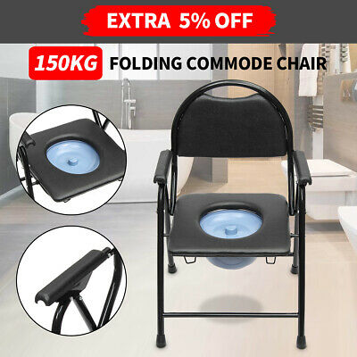 Portable Folding Commode Toilet Chair Camping Travel Park Fishing Outdoor Potty