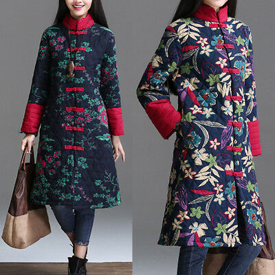 Womens Floral Thermal Quilted Longline Jacket Frog Button Coat Outwear Overcoat