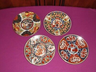 "4 Vintage--Porcelain Repro of Japanese Imari Pattern Wall Plates 6""-decoration"