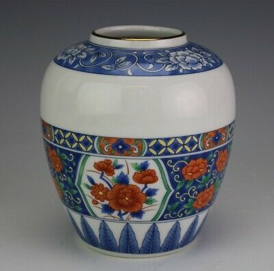 Vintage Signed Tiffany & Co Porcelain Japanese Imari Style Flower Vase NR WSC