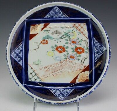 """Chinese Export 9 1/2"""" Painted Porcelain Floral Courtyard Round Footed Bowl SAB"""