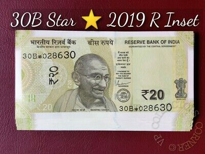 New Design India 2019 Gandhi 20 Rupees Replacement Star Banknote UNC P-NEW