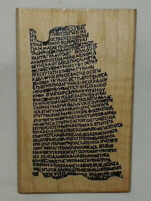 Lg Rosetta Stone Greek Ancient Writing Rubber Stamp Tin Can Mail Archaeology Art