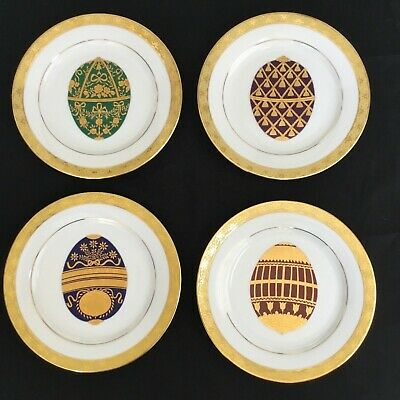 Set Of 4 Muirfield Celebrity Accent Salad Luncheon Plates Faberge Egg Designs