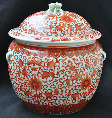 19Th Century 1850 Antique Chinese Iron Red Glaze Porcelain Flowers Lid Jar