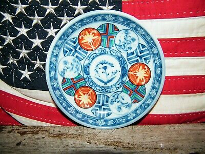 Vintage  Japanese/Chinese Hand Painted Dish With Circle Motifs Marks To Back