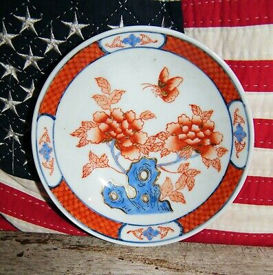 Vintage  Japanese/Chinese Hand Painted Dish  Marks To Back