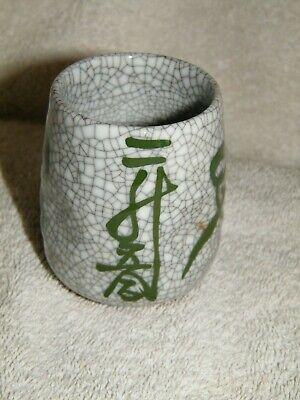 """Vintage  Japanese/Chinese Vase Hand  Painted"""