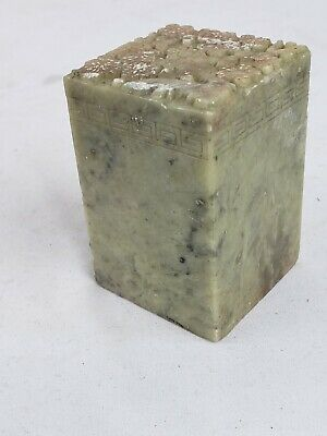 Nice antique / vintage chinese carved stone seal