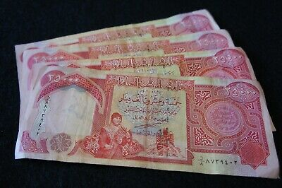 4X 25,000 Iraq Dinar Notes in VF Condition Excellent Investment Notes Lot!