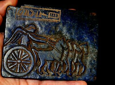 Huge Very Old Hand Carved Lapis Lazuli Slab Stone Depicting 4 Horse Chariot Race