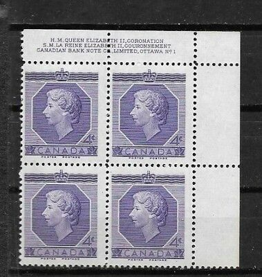 pk45705:Stamps-Canada #330 Coronation 4 cent Upper Right Plate 1 Block- MNH