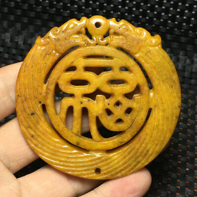 Chinese Exquisite Hand carved flowers carving  Ancient jade pendant  1pcs